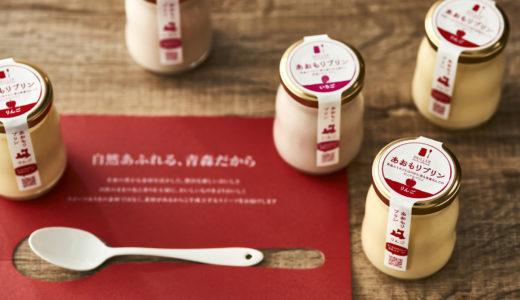 札幌市の株式会社20%が呼び掛け「ハッピーミルクキャンペーン」