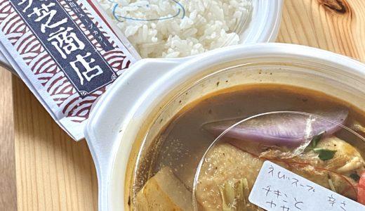 【特集】札幌のタクシー会社がデリバリー!話題の「食べタク」を利用してみた