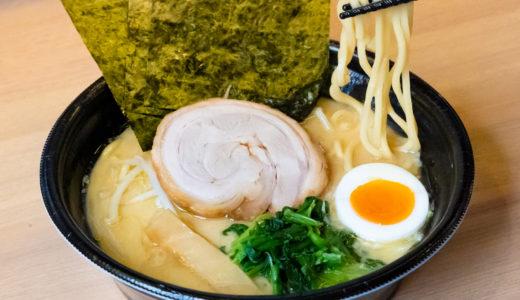 札幌の「らーめん麺GO家 新琴似店」でテイクアウト 2種の札幌流家系ラーメンを自宅で