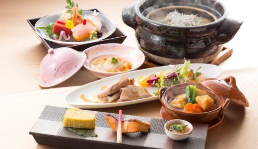 センチュリーロイヤルホテル19階日本料理店がディナー再開 限定メニューも
