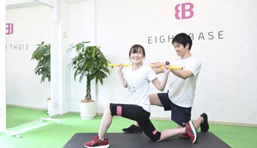 札幌・円山にパーソナルトレーニングスタジオ 「新しいスタイルのトレーニング」実現へ