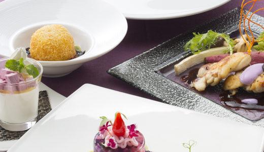 厚真町のハスカップや米を使用した限定料理を提供 11月1日からセンチュリーロイヤルホテルで