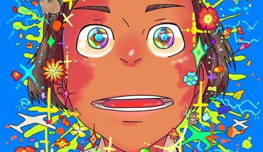 新千歳空港で「国際アニメーション映画祭」 オンライン配信上映も