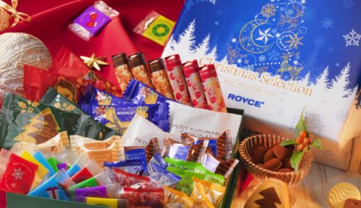 ロイズでクリスマス限定商品を販売 フォト企画「チョコレートの家PHOTO募集」も