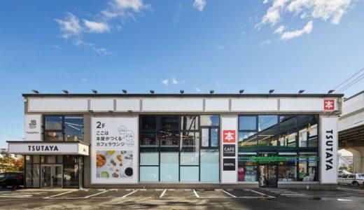 【北国暮らし】2020年11月の人気記事ランキング! 1位は「TSUTAYA新道東駅前店」リニューアルオープン