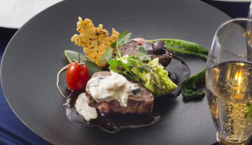 エゾシカ肉を使った料理をセンチュリーロイヤルホテル内の3レストランで提供 エゾシカ認証肉の消費拡大に協力