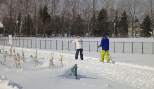 「歩くスキー&スノーシュー」が札幌・川下公園で可能!冬の運動不足解消に