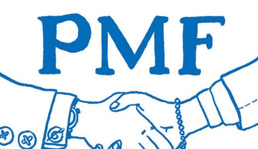 札幌市民交流プラザでPMF修了生による無料ライブコンサート 弦楽四重奏を披露