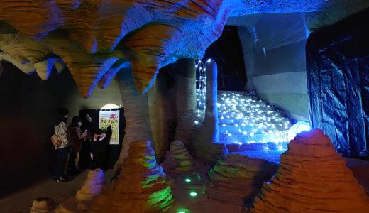 札幌・滝野で「たきのドキドキラリー」 迷路のようなトンネル内で謎を解く