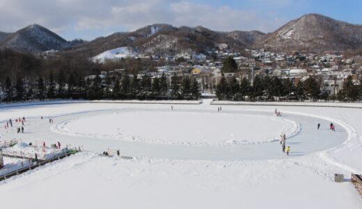 札幌・円山スケート場オープン 冬季限定で開放