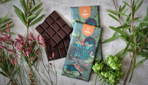 大丸札幌店に北海道初出店のチョコレートショップが登場 インドネシア産カカオを使用