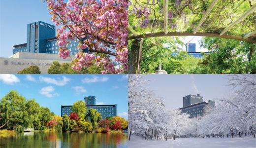 札幌パークホテルがフォトコンテストを開催 テーマは「中島公園の四季」