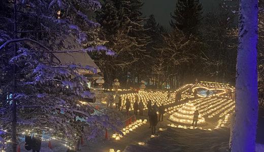 札幌・定山渓温泉で「雪灯路」 冬の温泉街がスノーキャンドルで幻想的に