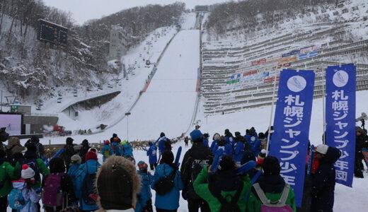 札幌市大倉山ジャンプ競技場でスキージャンプ大会 ミルクセミナーなどの企画も用意