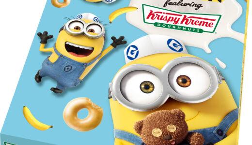 「ミニオン」と「クリスピークリームドーナツ」が初コラボ 期間限定販売