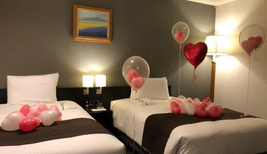 札幌東急REIホテルで「おこもりバレンタインルーム」 プラン限定のドーナツタワー付き
