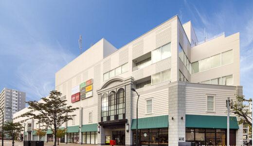 マルヤマクラスに新店4店がオープン 「ニトリ デコホーム」など新業態が登場