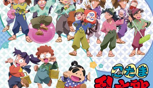 「忍たま乱太郎 POP UP SHOP in ロフト」札幌ロフトで開催 グッズやイベント限定購入特典も