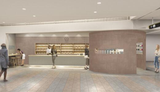 「uka store 札幌ステラプレイス」が3月31日にオープン 開業記念キャンペーンも