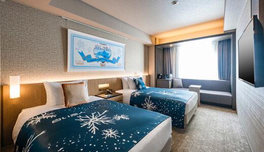 札幌のホテルが「白い恋人コラボレーションルーム」を提供 特典や銘菓にちなんだランチコースも