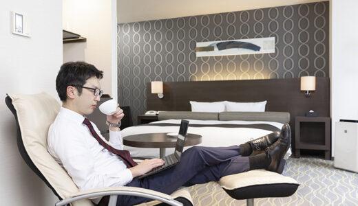 札幌グランドホテルが「快適テレワークプラン」 オンライン会議に対応する大型テレビも設置