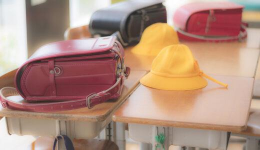 札幌市が「就学援助システム」導入 システム化により教育委員会の業務効率化を図る