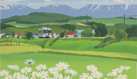 札幌JRタワーでイラストレーター・藤倉英幸さん作品展 はり絵で描く北海道の風景