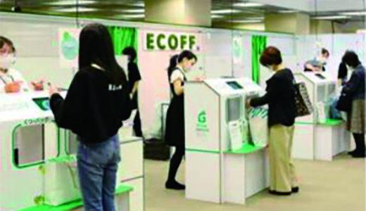 大丸札幌店でリサイクルキャンペーン開催 非接触型の回収ボックスを導入