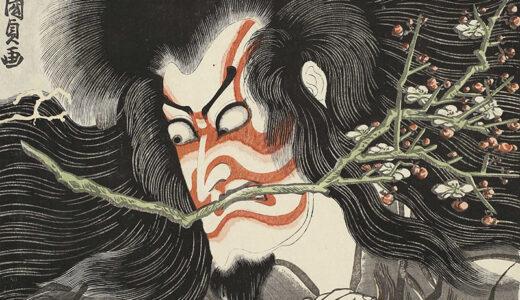 札幌・北海道立近代美術館で浮世絵展 江戸後期の作品140点が並ぶ