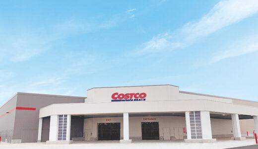 北海道・石狩市に「コストコホールセール石狩倉庫店」がオープン ガスステーションも併設