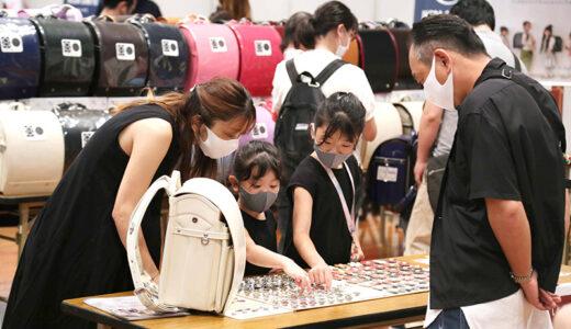 札幌で「合同ランドセル展示会2021」開催 9社650本のランドセルがずらり