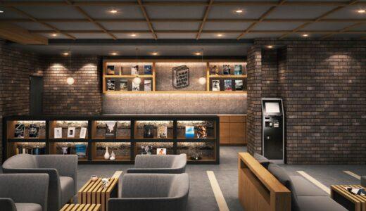 札幌・中央区に「ランプライトブックスホテル札幌」オープン 本屋とカフェが併設