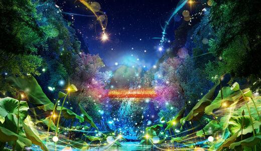 札幌・定山渓温泉で「定山渓ネイチャー・ルミナリエ」 今年は宿泊者限定で開催