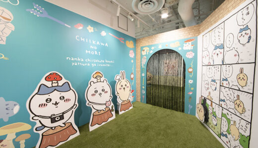札幌パルコで「ちいかわ」展 展覧会記念商品や会場限定グッズも