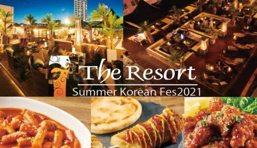札幌都心部の屋上ビアガーデンオープン 飲み放題付きで韓国料理なども味わえる