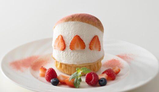 札幌グランドホテルで「マリトッツォアイスクリーム いちご」 中には冷たいバニラアイス