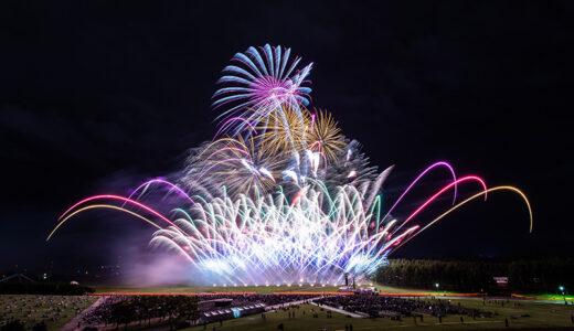 モエレ沼公園で「モエレ沼芸術花火」 迫力ある音楽花火を演出