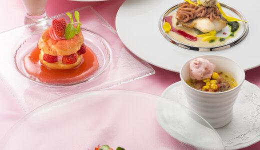 センチュリーロイヤルホテルが浦河町コラボ 「夏いちご尽くし」「アスパラ尽くし」の料理を提供