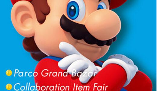 札幌パルコに「Nintendo TOKYO」のポップアップストアが出店