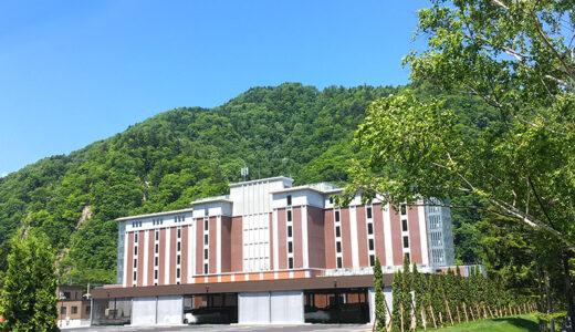 札幌・定山渓に新たなホテルオープン 展望温泉付の客室を用意