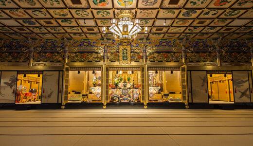 札幌・北区で「お寺シネマ」 SDGsに関連した作品を上映