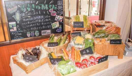 札幌東急REIホテルで「すすきのマルシェ」 札幌近郊の新鮮野菜を販売