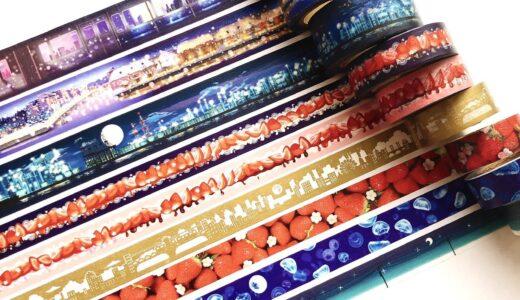 札幌・中央区で札幌出身の作家によるマスキングテープ展  物販コーナーも