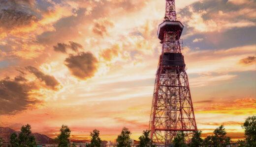札幌に「ザ ロイヤルパーク キャンバス 札幌大通公園」 北海道第1号店舗オープン