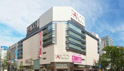 札幌パルコ地下2階リニューアル 既存ブランドに加え、新ブランドが登場