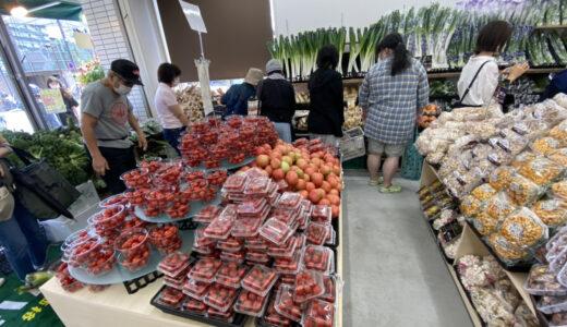 札幌・北区に「ヤオハチ 札幌麻生店」オープン 新鮮野菜や果物などを提供