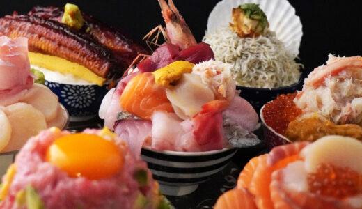北24条の「シハチ鮮魚店」が札幌パルコ8階にオープン 地元価格の海鮮丼で人気