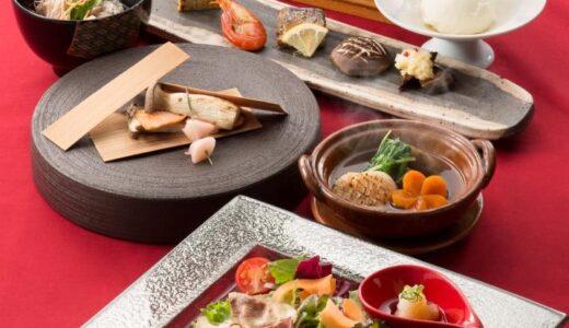センチュリーロイヤルホテルで「知床・ねむろグルメフェア」 根室地域1市4町の食材使った限定料理提供