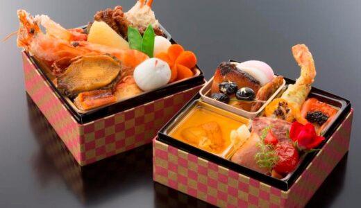 取り分け不要の「おひとり様おせち」 札幌のホテルが数量限定で販売