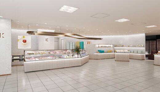 札幌の洋菓子店「きのとや大丸店」がリニューアル 店内やパッケージなどを一新